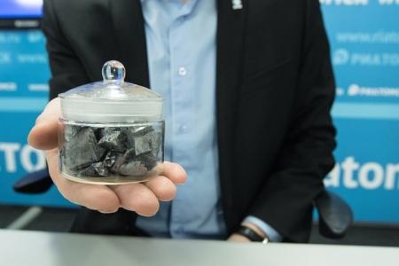 СХК отложил открытие производства бериллия на неопределенный срок
