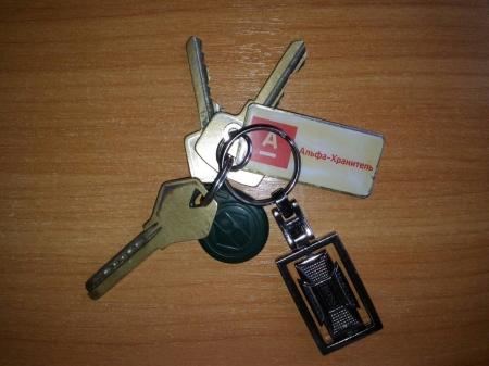 Найдены ключи!