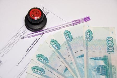 1 декабря истекает срок уплаты физлицами имущественных налогов