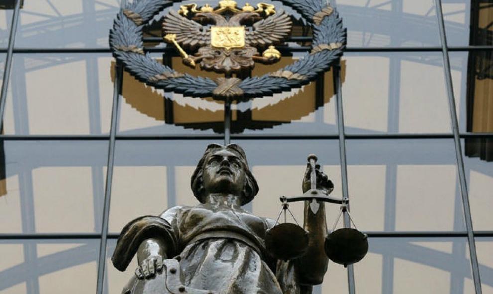 Верховный суд РФ поставил под сомнение деятельность ЕРКЦ