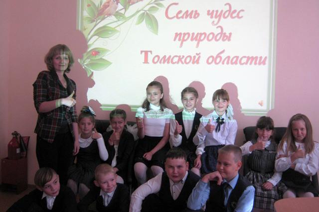 Семь чудес природы Томской области