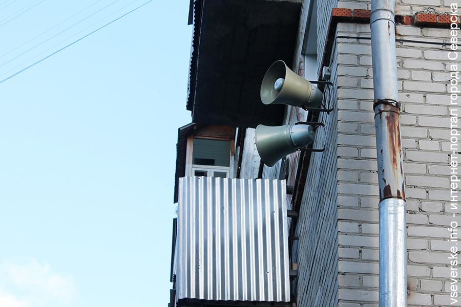 В городе проверяют систему оповещения