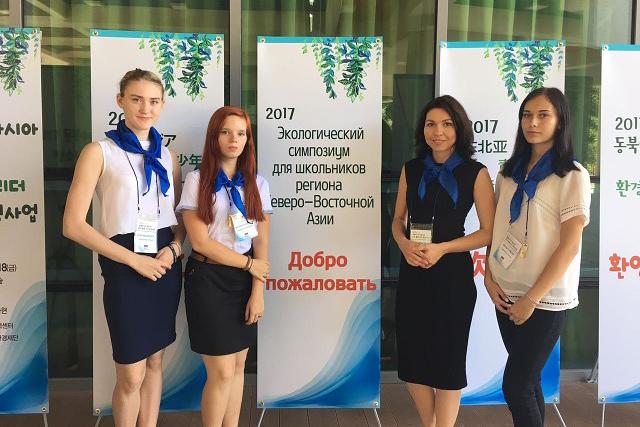 три северских школьницы приняли участие в международном экологическом симпозиуме