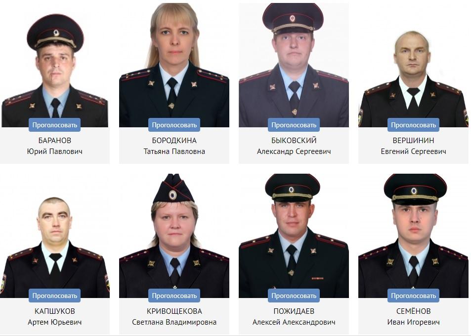 Восемь северских полицейских участвуют в конкурсе «Народный участковый - 2017»