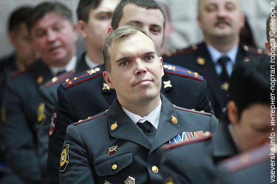Северчан приглашают на службу в органы внутренних дел