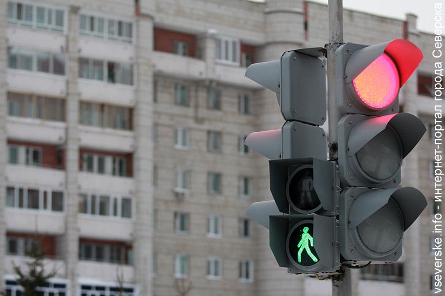 23 сентября отрегулируют светофор возле Северской гимназии