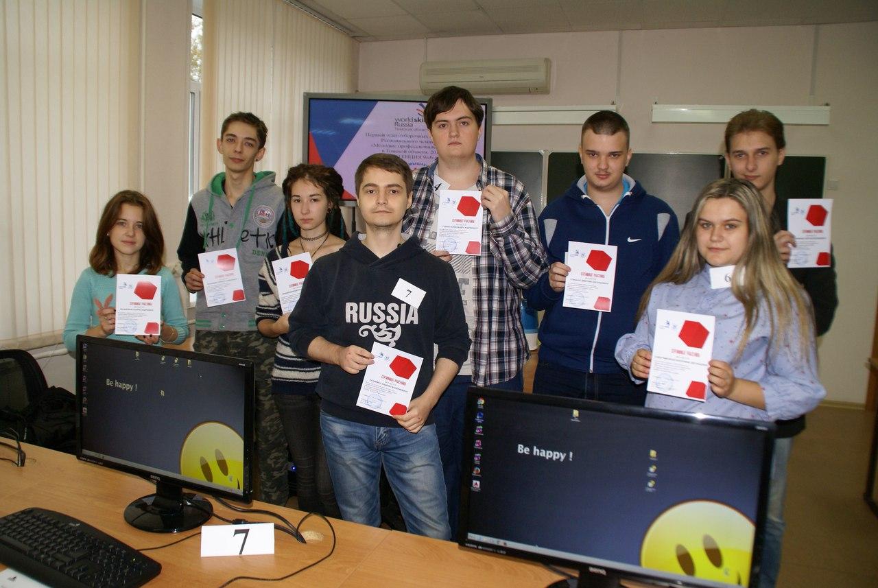 Стали известны имена победителей отборочного этапа конкурса профмастерства «Молодые профессионалы»