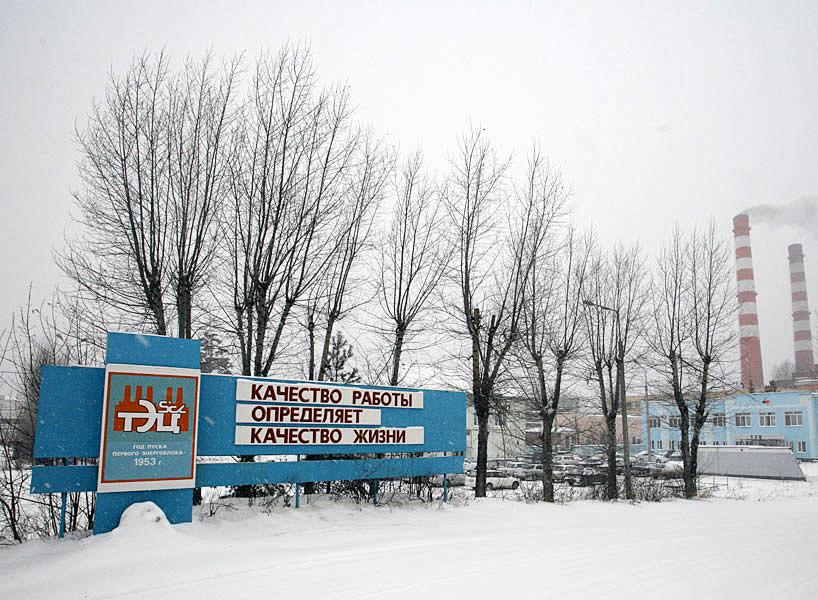 Северская ТЭЦ не обеспечена запасом угля к зиме