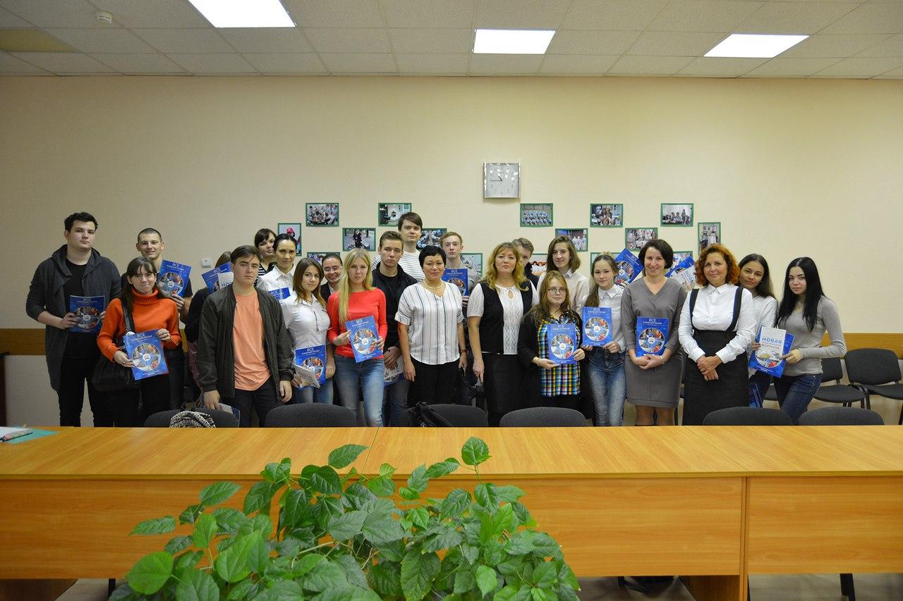 Студенты колледжа познакомились с работой Пенсионного фонда