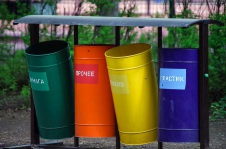 Сортирующие мусор россияне получат льготы по квартплате