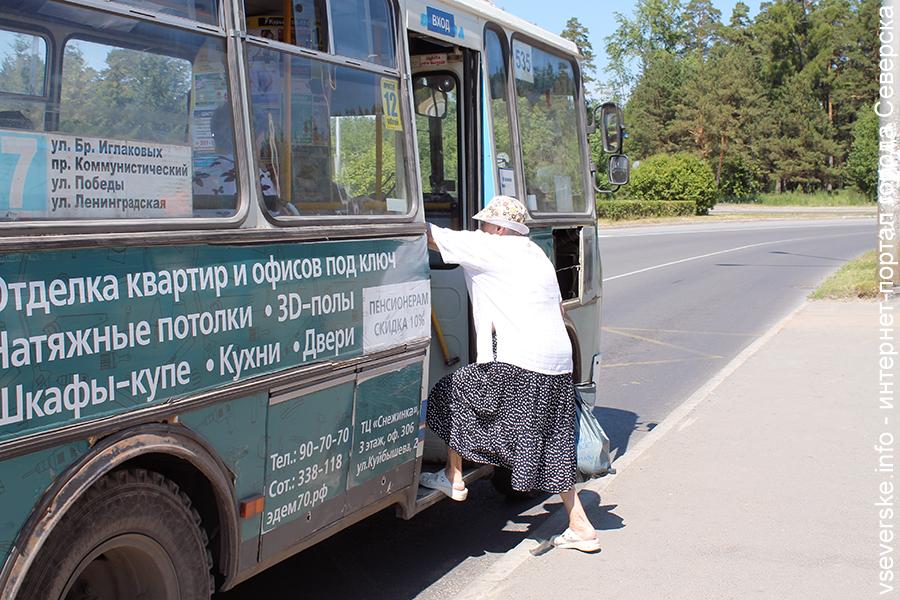 Обращение жителей микрорайона Иглаково к властям города