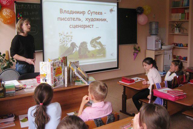Волшебный мир сказок Владимира Сутеева