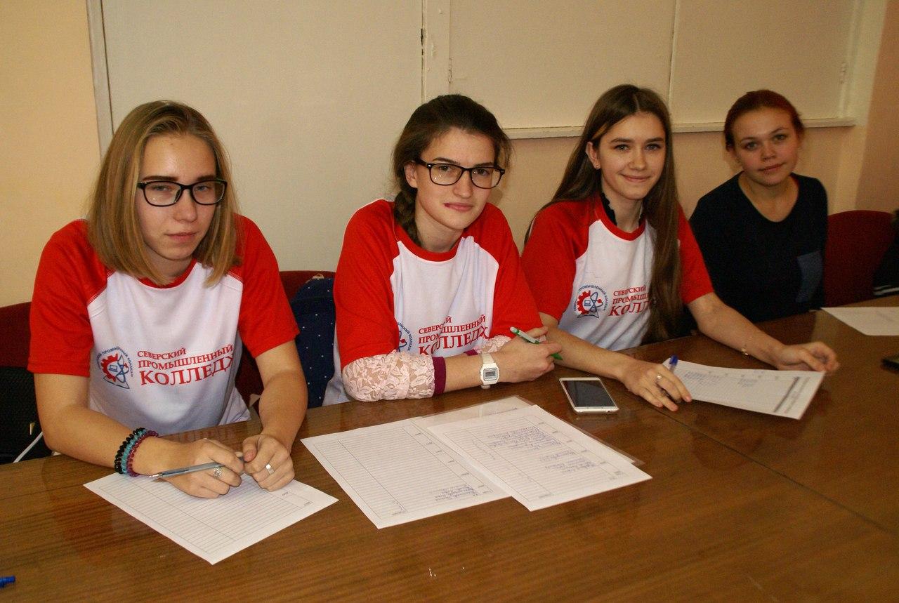 Студенческий совет СПК подвел итоги работы на отчетно-выборной конференции