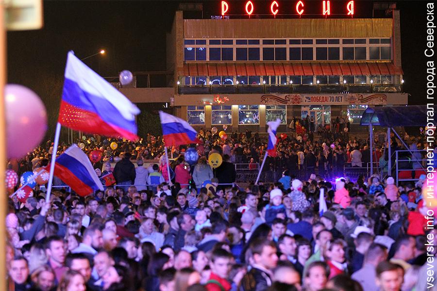 Три выходных дня подряд ждут россиян в начале ноября