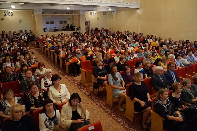 Торжественная церемония награждения педагогических работников