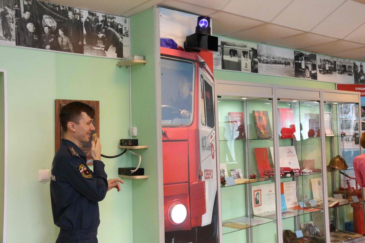 В Северске открылся музей пожарной охраны