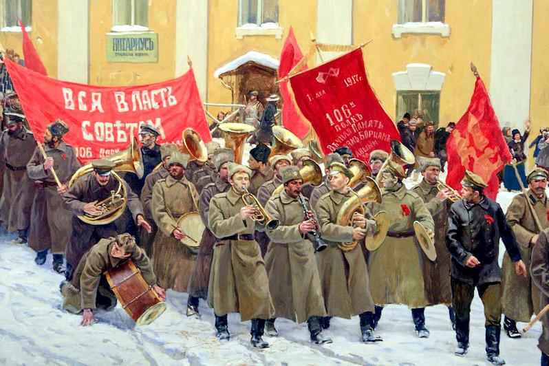 По страницам Октябрьской революции