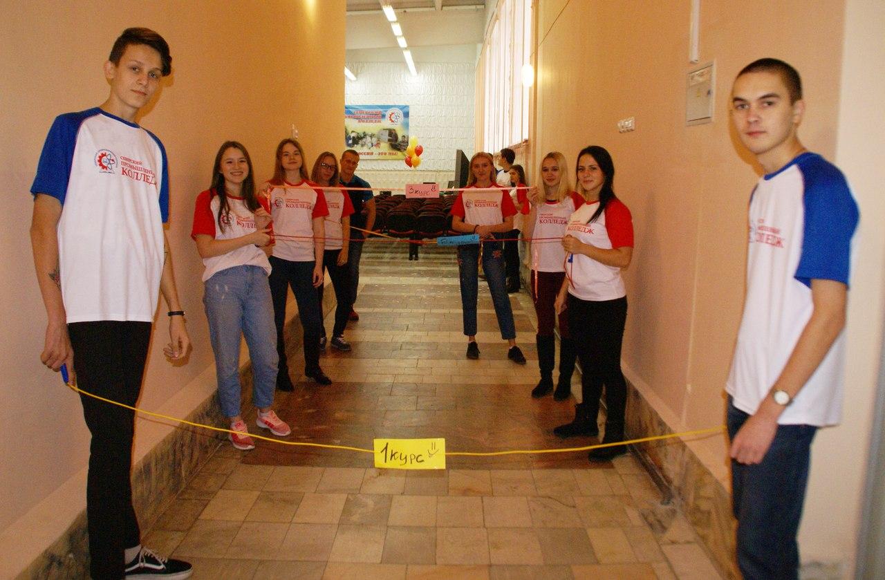 Первокурсники прошли церемонию посвящения в студенты