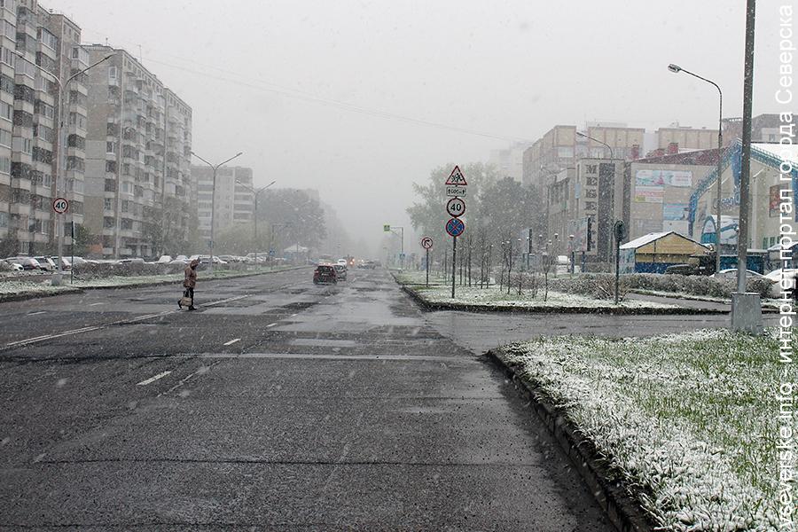 Участников дорожного движения просят обратить внимание на изменение погодных условий