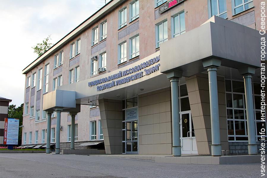НИЯУ МИФИ попал в мировой рейтинг лучших университетов