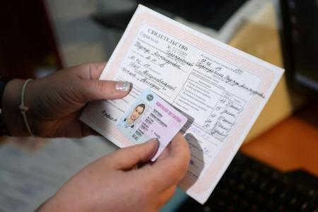 ГИБДД разъясняет порядок сдачи водительского удостоверения лицом, лишенным права управления