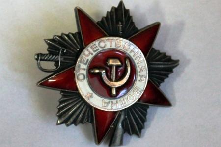 Северчанка заплатит штраф за попытку продать медали и ордена