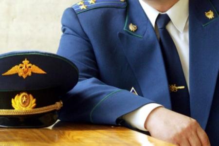 Подготовка специалистов для органов прокуратуры