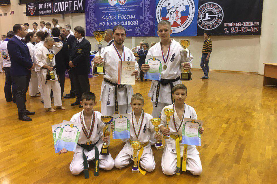 Северские спортсмены завоевали 4 золотые медали на Кубке России по киокусинкай