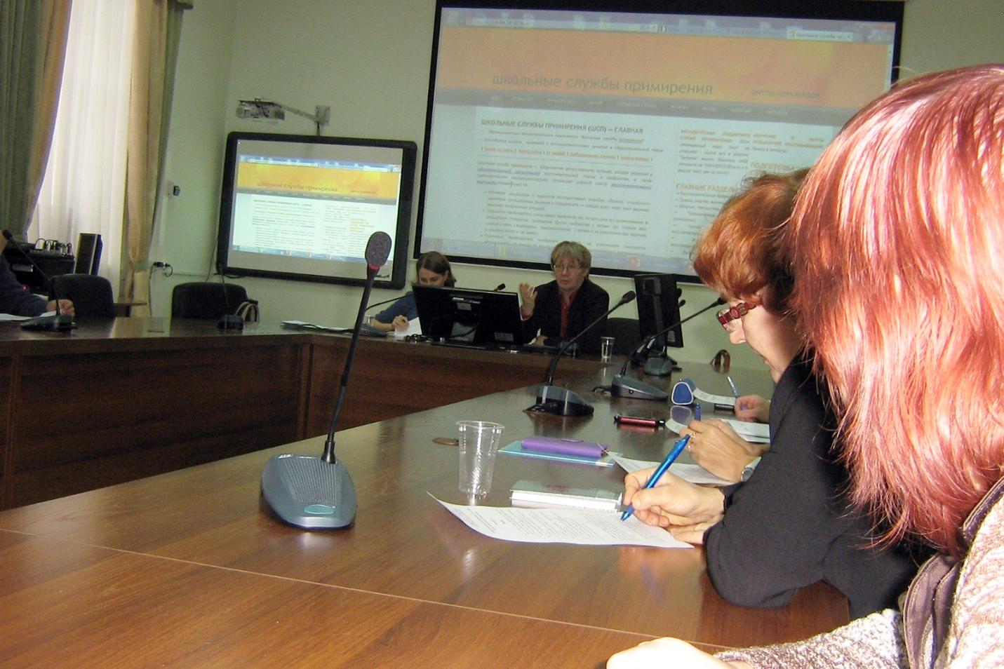 Специалисты образовательных организаций обсудили создание школьных служб примирения