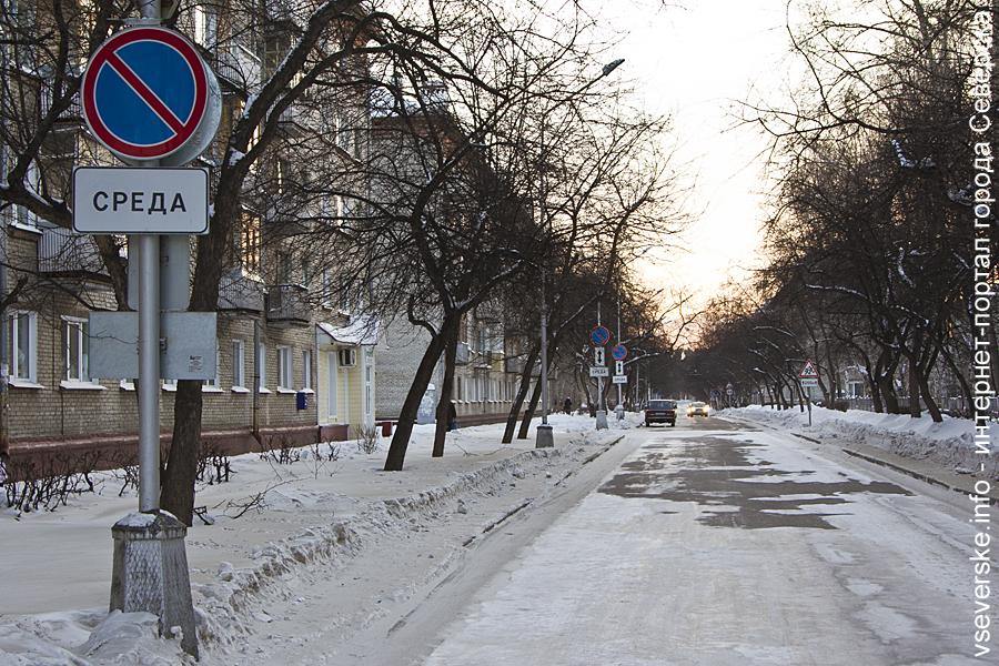 На улице Леонтичука запретят стоянку