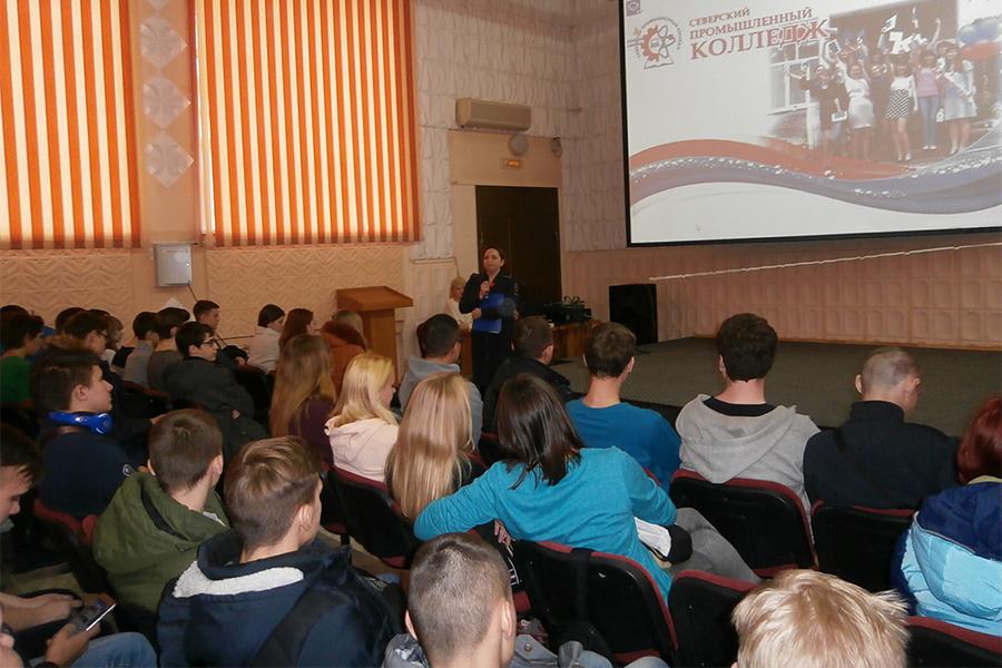 Сотрудники Госавтоинспекции встретились со студентами Северского промышленного колледжа