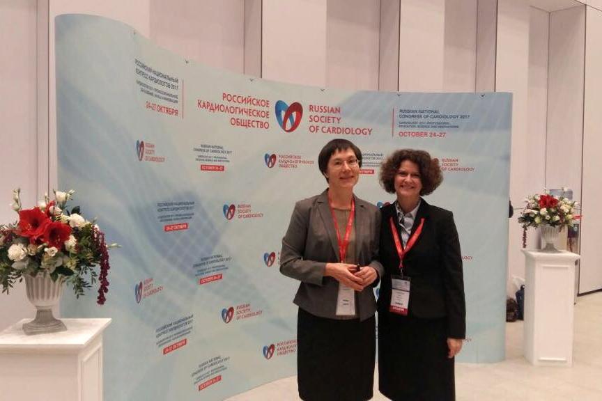 Сотрудники СибФНКЦ приняли участие в Российском национальном конгрессе кардиологов