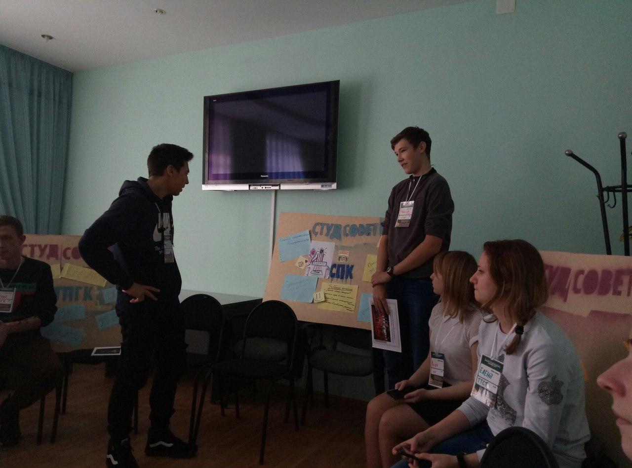 Студсовет СПК принял участие в региональном образовательном проекте «Школа актива»