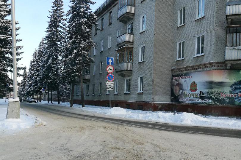 Сменили знаки на улице Свердлова