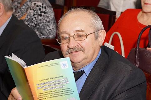 В Северске прошла антинаркотическая конференция