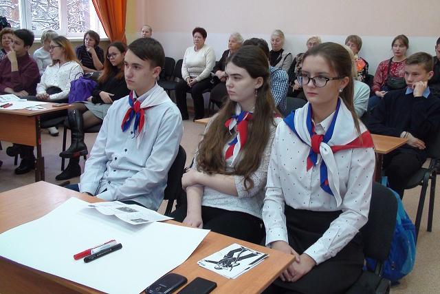 В городе состоялся круглый стол, посвященный 100-летию революции 1917 года