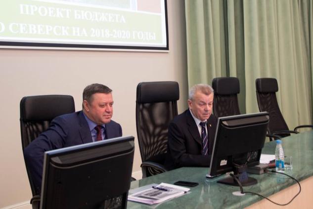 Дефицит бюджета в 2018 году составит 41 миллион рублей
