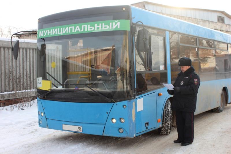 Сотрудники северской полиции провели профилактическое мероприятие «Автобус»