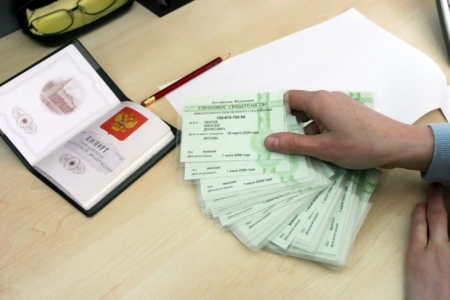 Информация для северчан, имеющих два и более СНИЛС с разными страховыми номерами