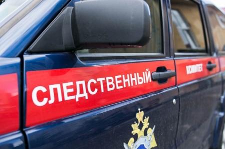 СК начал проверку информации о применении насилия к воспитанникам детского сада № 40