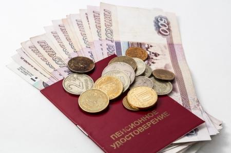 Индексация пенсии работающим пенсионерам произойдет сразу после увольнения
