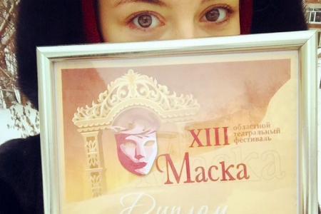Определены победители областного театрального фестиваля «Маска»