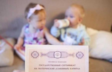 «Горячая телефонная линия» по вопросам материнского капитала ко Дню Матери