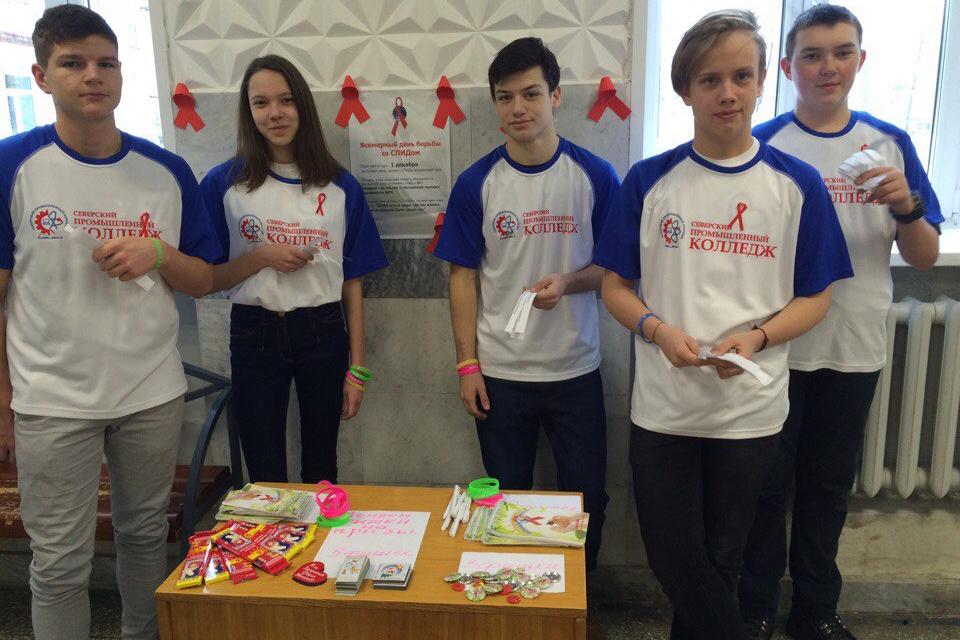 В колледже состоялись мероприятия ко Дню борьбы со СПИДом