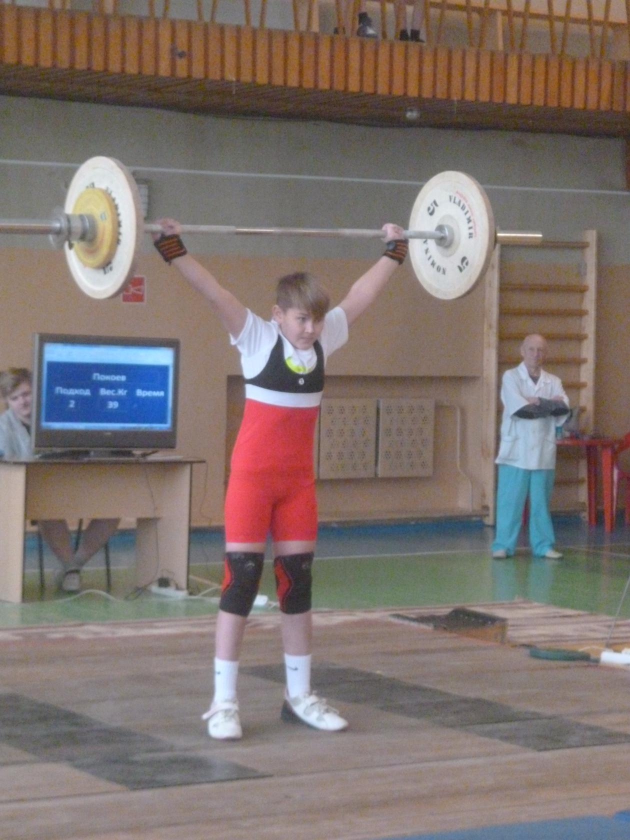 Результаты открытого первенства Северска по тяжёлой атлетике