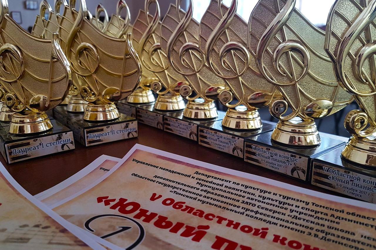 Поздравляем лауреатов и дипломантов конкурса «Юный пианист»