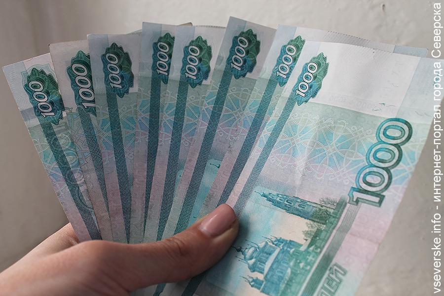 В России впервые за четыре года повысят зарплату чиновникам