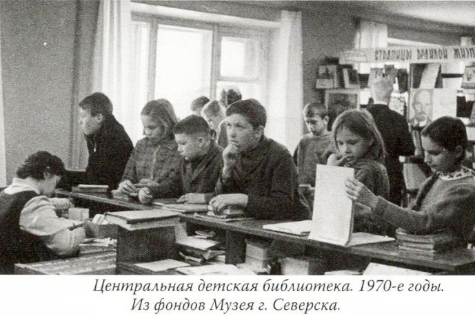 Центральной детской библиотеке сегодня 60 лет!
