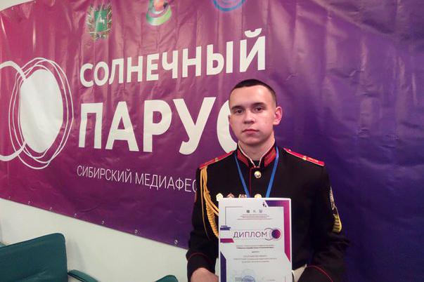 Победа северского кадета в «Солнечном парусе»