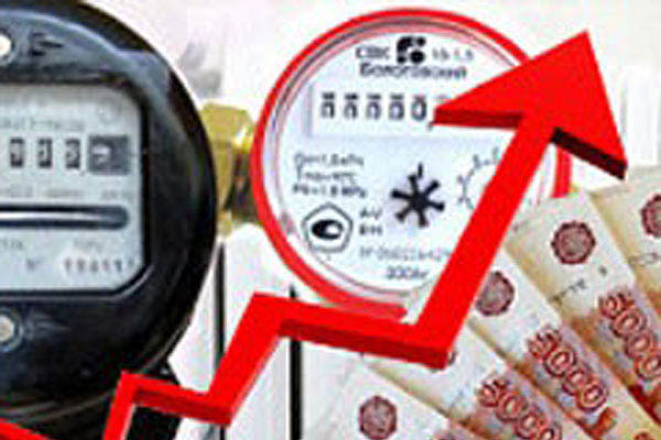 Повышение тарифов на горячую воду и отопление